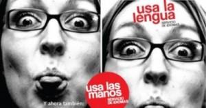 servicio_de_idiomas_de_la_ulljpg